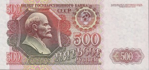 Bank note from Russia (CCCP):  A 500 rubles banknote from Russia (CCCP) with a picture of the bust of Vladimir Ilyich Lenin (Ulyanov). Bild:  Ian Barbour via flickr.com. Lizenz: Creative Commons
