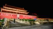 Wenn China etwas weiß, dann wie Ordnung geht. Eingang zum verbotenen Palast in Beijing. Foto von: Yiannis Theologos Michellis via flickr.com. Lizenz: Creative Commons